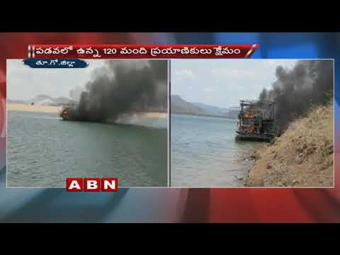 Tourists Face To Face About Boat Blaze Mishap At Papikondalu | ABN Telugu