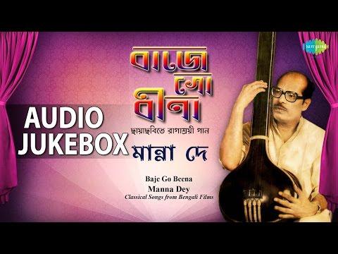 Classical Bengali Songs of Manna Dey | Bengali Film Hits | Audio Jukebox