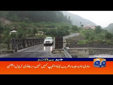 Geo Headlines - 11 AM - 21 June 2018