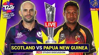 ICC Men's Cricket T20 World Cup 2021 | Scotland vs Papua New Guinea - LIVE | 19-10-2021 | Siyatha TV