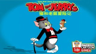 Fun TOM AND JERRY - Food Adventure. Tom and Jerry 2017 Games. Baby Games  #LITTLEKIDS