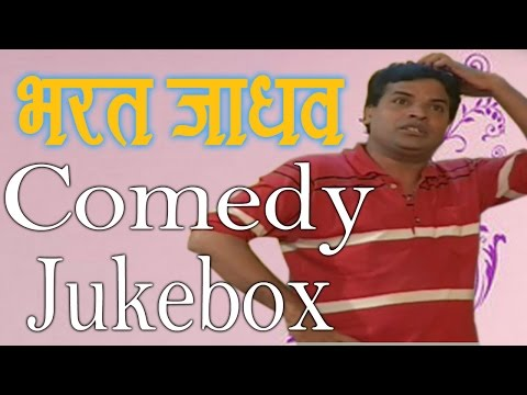 Bharat Jadhav Comedy - Shrimant Damodar Pant, Jukebox 30 video
