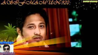 BANGLA SONG BY ASIF Chokheri jole lekha-ASIFmamun
