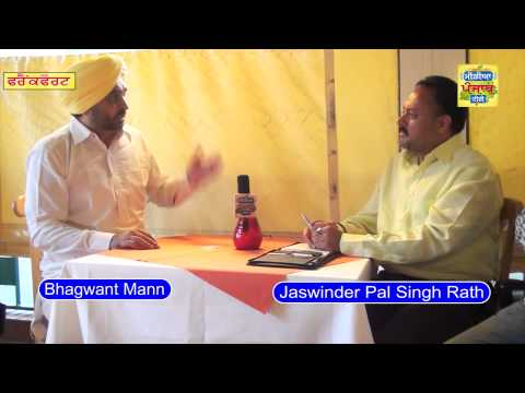 Bhagwant Mann_Frankfurt_280615 (Media Punjab TV)