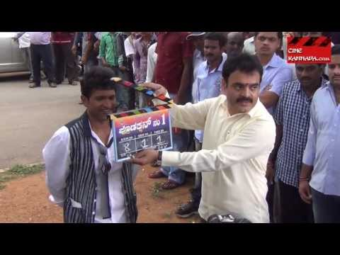 Ninnindale Kannada Movie - Puneeth Rajkumar - Erica Fernandes - 2013 video