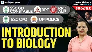 SSC GD 2018 | UP Police | Introduction to Biology for SSC CPO 2018 | General Studies for SSC CGL