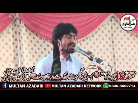 Zakir Alam Abbas Bhatti I Majlis e Aza 16 April 2019 I khan Pur Qazi Shujabad
