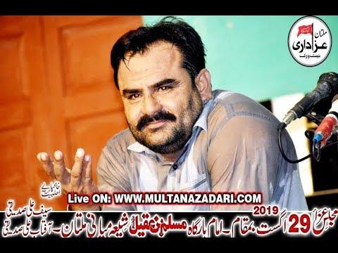 Zakir Syed Muhammad Hussain Shah I Majlis 27 Zilhaj 2019 I Shia Miani Multan