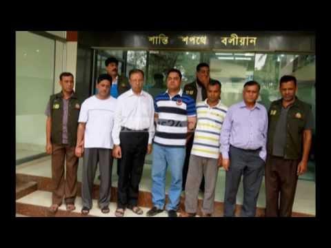 Bangladesh Biman Airline Gold Smugglers Arrested