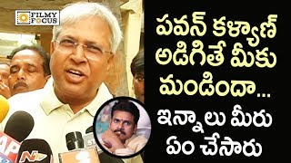 Undavalli Arun Kumar Fires on Chandra Babu and Supports Pawan Kalyan on AP Special Status