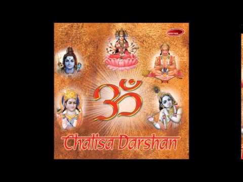 Gayatri Arti - Chalisa Darshan (Devaki Pandit)