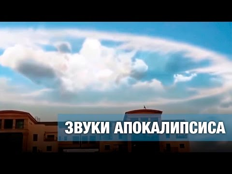 ШОК / МИСТИКА НАД ИЕРУСАЛИМОМ / Необъяснимое, Аномалия, Армагеддон, Конец Света, Апокалипсис