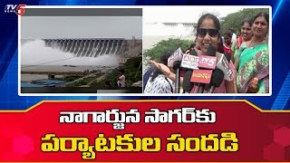 Tourists Rush at Nagarjuna Sagar Dam |  TV5 News