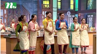 Download Reality Show l Super Chef (সুপার শেফ) 2017 | Healthy Dishes or Recipes l Episode 03 3Gp Mp4