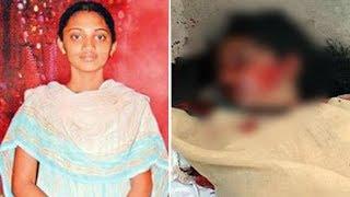 అయేషా మీరా హత్య కేసు విచారణకు సిట్ ఏర్పాటు