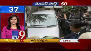 Super Fast 50 || Speed News || 17-02-2019