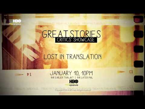 Trailer Lost In Translation HBO Signature