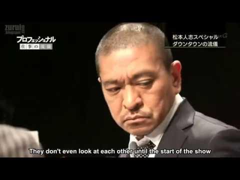 GNT Professional Matsumoto Hitoshi Zurui Eng Sub