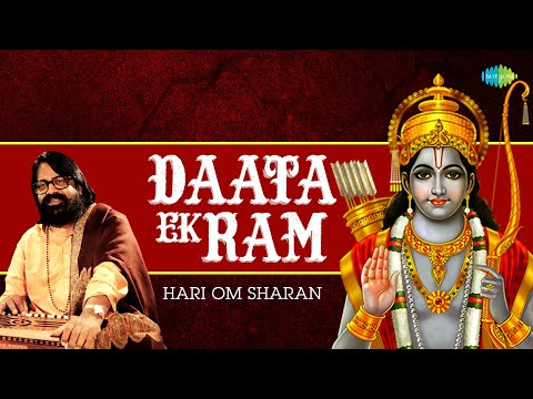 Daata Ek Ram - Hari Om Sharan - Murli Manohar Swarup - Devotional Songs video