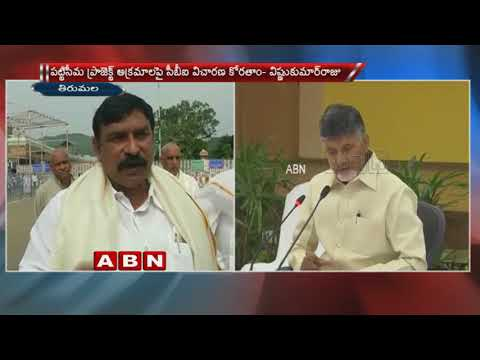 TDP Will Lose In 2019 Elections : Vishnu Kumar Raju