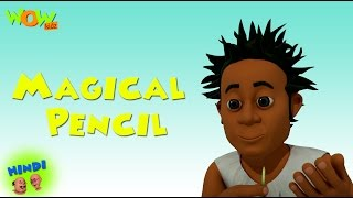 Magical Pencil - Motu Patlu in Hindi - 3D Animation Cartoon for Kids -As seen on Nickelodeon