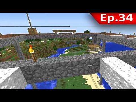 Tackle⁴⁸²⁶ Minecraft (1.7.9) #34 - Iron Golem Farm: โครงสร้าง