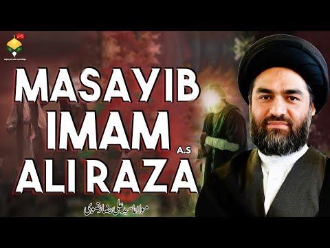 Masayib Imam Ali Raza A.S | Maulana Syed Ali Raza Rizvi | 17 Safar - Shahadat Imam Ali Raza A.S