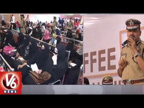 Hyderabad Police She Teams Holds 'Coffee With A Cop' Awareness Campaign In Malakpet | V6 News