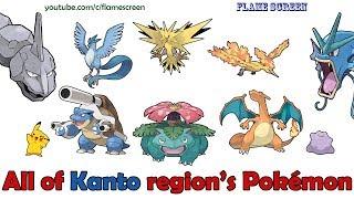 All of Kanto region's Pokemon - Gen 1 Pokemon (Animated Sprites) | Flame Screen