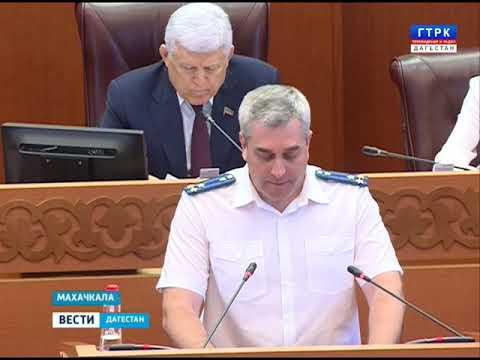 В Дагестане прошла внеочередная Сессия Народного Собрания   17.06.19 г
