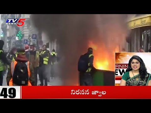 Superfast News | 10 Minutes 50 News | 3rd December 2018 | TV5 News