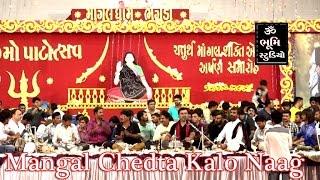 Mogal Chedta Kalo Naag Bhaguda 2016 Kirtidan Gadhavi At 20 Mo Patotsav Gujarati Dayro