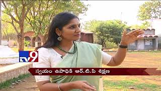 Rural Technology Parks help women entrepreneurs || NIRD || Naveena