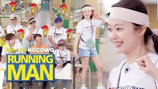 "So Min ""What were the lyrics of ""Pick Me""?""[Running Man Ep 456]"