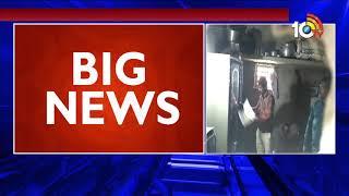 CBI Officers Investigate Koneru Satish Over Ayesha Meera Case   News