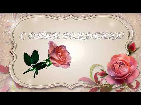 Красивые поздравления в прозе для женщин 95