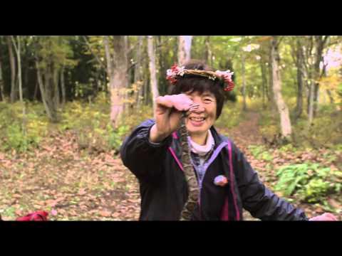 Watch Ecotherapy Getaway Holiday (2014) Online Free Putlocker