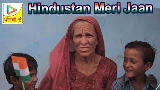 download lagu Hindustan Meri Jaan   Latest Punjabi Song 2016 gratis