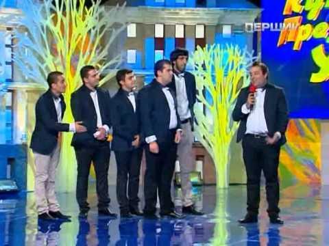 КВН Кубок Украины 2012 Черное Золото (Азербайджан)