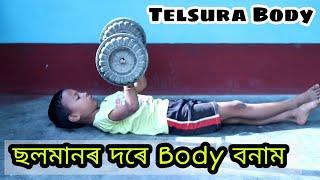 Body Of Telsura,Assamese comedy video