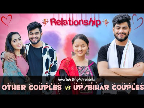 RELATIONSHIP - UP | BIHAR VS OTHER COUPLES | Awanish Singh