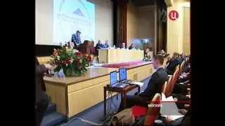 X Всероссийский форум работников ЖКХ