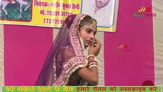 Latest Rajasthani Song | Ramkumar Maluni Bhajan | New Marwadi Vidoe Song | Sital Rangili