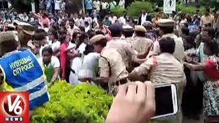 ESI Contract Employees Protest, Police Lathi Charge On CITU Leaders | Hyderabad