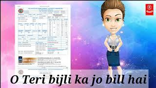 Aaj Se Teri  New Whatsapp Status Download Free
