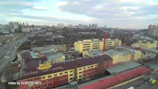 Drone footage of the Roshen factory