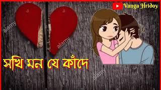 Tui Je Amar Sukh Pakhi