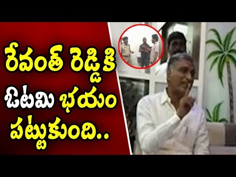 Harish Rao Responds on Revanth Reddy Against TRS Sabha in Kodangal | TV5 News