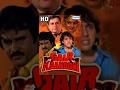 Gair Kaanooni {HD} Hindi Full Movies - Govinda, Sridevi, Rajinikanth - Hit Film - With Eng Subtitles thumbnail