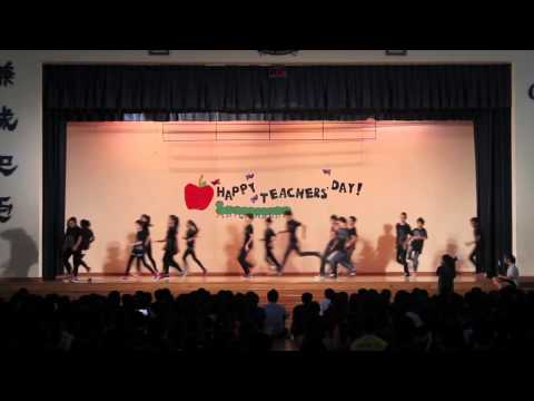 Holy Innocent's High School - Teachers' Day Performance 2013 video